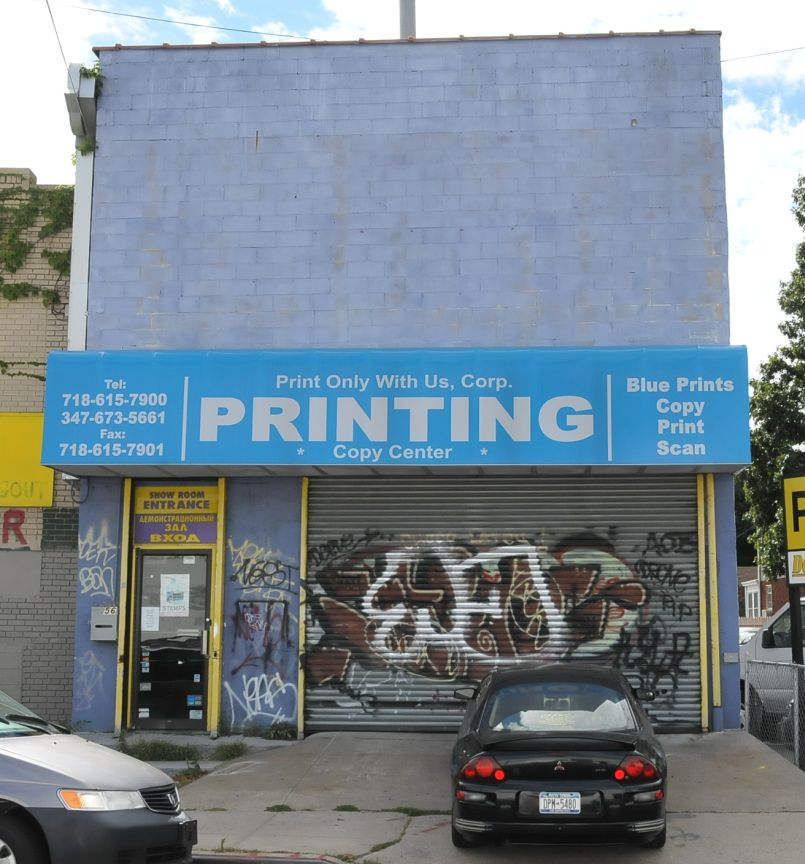 Photo 131 Album Brooklyn Camera Electronic Dealer